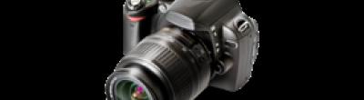 Imatge d'una càmera reflex